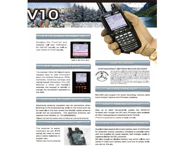 Aor Dv10 Software